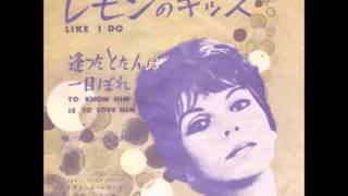 1962年リリース。日本語盤ではザ・ピーナッツも カバーしてヒットさ...