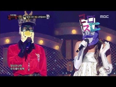 [King of masked singer] 복면가왕 스페셜 - (full ver) Cheetah & Park Jung ah - Magic Carpet Ride