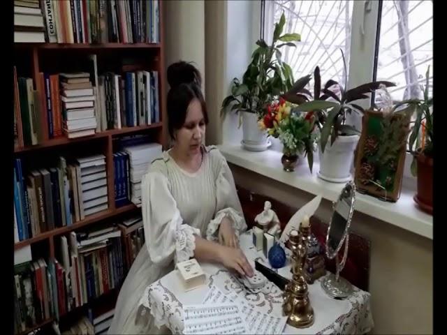 Изображение предпросмотра прочтения – «МКУК ЦБС г. Орла Юношеская библиотека-филиал № 8» читают произведение «И светских дам тревожила весна...» (Разные писатели )