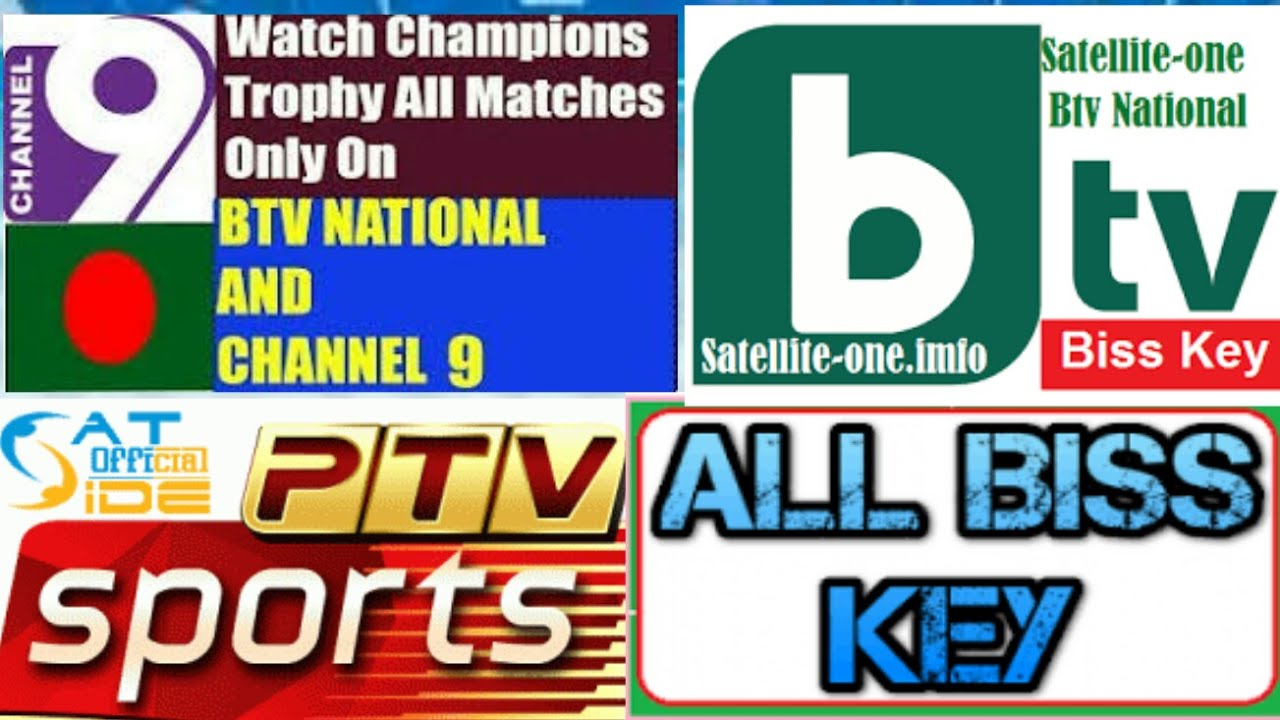 Star Sport Chanal Normal DTH Box Me अभी देखो BTv National | Asiasat New  Biss Key 2017