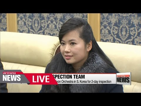 [LIVE/ARIRANG NEWS] North Korea's inspection team to kick off second day of inspection in Seoul
