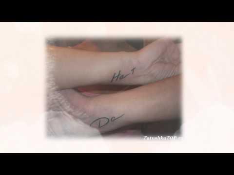 Тату надписи на руке