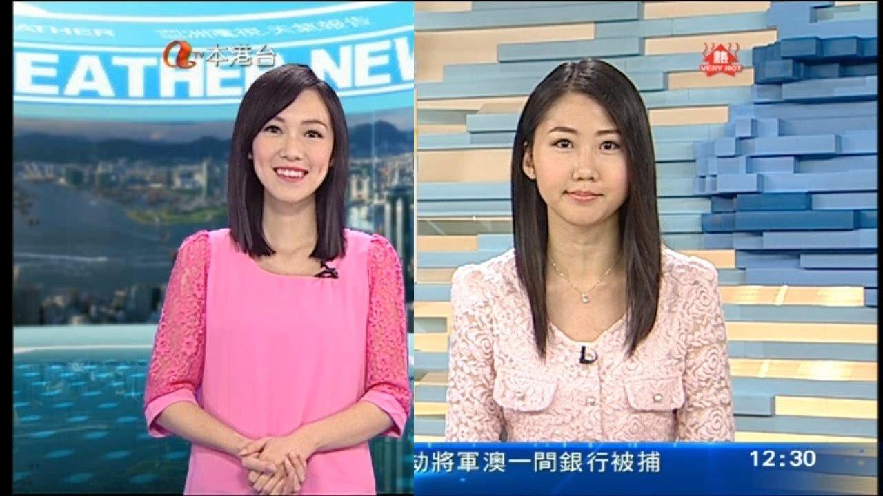 盧卓瑤 2015年8月1日 十二點半新聞(第1次)潘詠兒 天氣報告 - YouTube