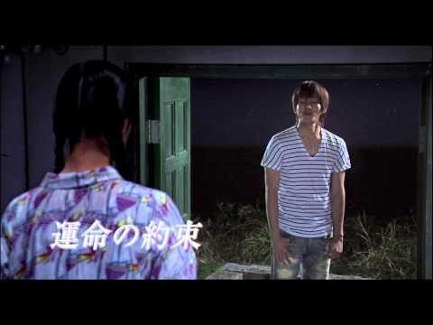 松坂桃李 恋をはじめます CM スチル画像。CMを再生できます。