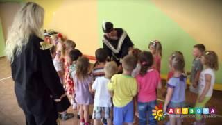 Заказ индейца на детский праздник -- Индейская вечеринка на день рождения ребенка(, 2013-08-30T04:45:39.000Z)