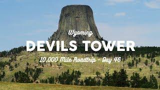 Sylvan Lake and Devils Tower | 10K-mile Road Trip Vlog 46 thumbnail