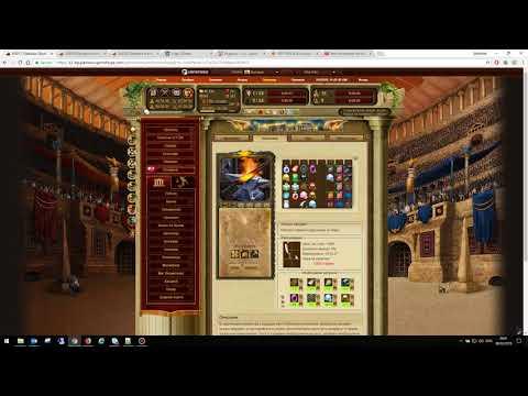 Gladiatus - Forging 100% Red Antonius Sword