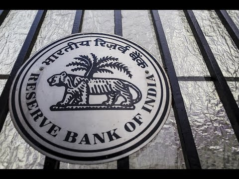 RBI Monetary Policy: 6 December 2017