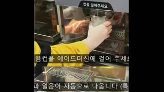 무인창업 ㅣ 디카페의 무인카페  커피&에이드 이…
