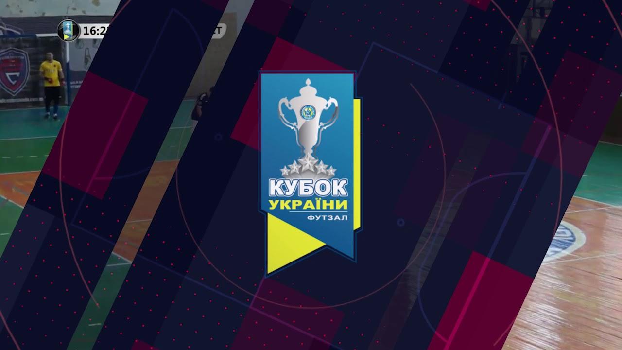 Огляд матчу | АФФК Суми (Суми) 2 : 3 Eldorado