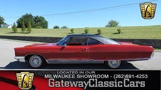 1966 Pontiac Bonneville #298-MWK Now In Our Milwaukee Showroom