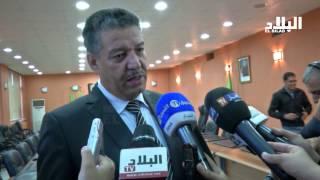 وزير الصحة يأمر بغلق قسم الولادة بمستشفى قسنطينة  - EL BILAD TV -