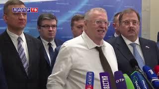 Жириновский: почему в стране не контролируют стаи бродячих собак?