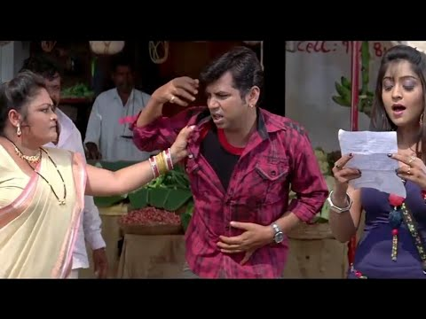Most Comedy Bhojpuri Movie Scene || Very Funny Letter ||