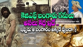 Download Kgf The Forgotten Golden Century Of India Little