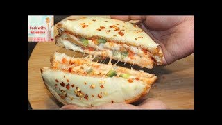 BREAD PIZZA SANDWICH ON TAWA  - Veg Bread Pizza Sandwich Recipe By (Cook With Madeeha)