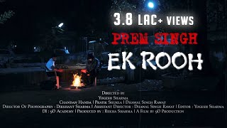 Prem Singh - Ek Rooh (A Spirit) | Horror Thriller | Hindi Short Film | 9D Production