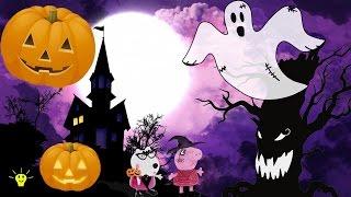 Как свинка Пеппа овечка Сюзи пес Дэни и кошка Кенди провели ХЕЛлОУИН Мульт Peppa Halloween