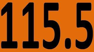 КОНТРОЛЬНАЯ 61 АНГЛИЙСКИЙ ЯЗЫК ДО АВТОМАТИЗМА УРОК 115 5 Уроки английского языка