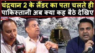 Chandrayaan-2 के विक्रम लैंडर मिलते ही Fawad Chaudhry ने किया ऐसा | Headlines India