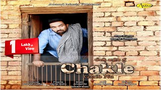 Sonu Dhillon ll Chakle Gareeb Nu ll Anand Music ll New Punajbi Song 2017