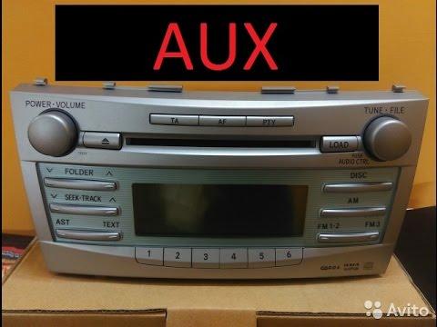 Как сделаnь AUX в штатной магнитоле Toyota Camry V40