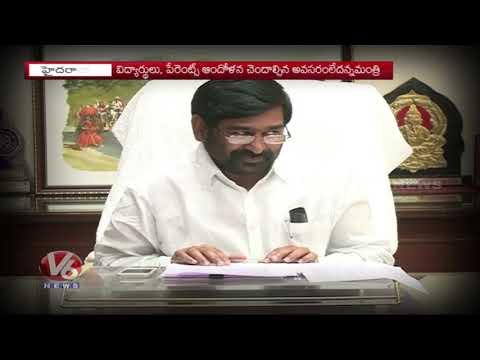 Education Minister Jagadish