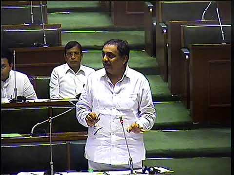 Jayant Patil Speech in Assembly on 11.08.2017 Part - 1,
