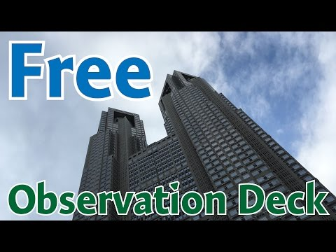 [Free Attraction] Observation Deck of Tokyo Metropolitan Government Office[HD]