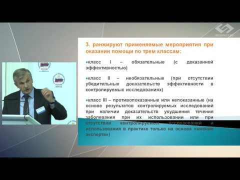 РНИМУ им. . Пирогова - Приемная кампания – 2018: ординатура