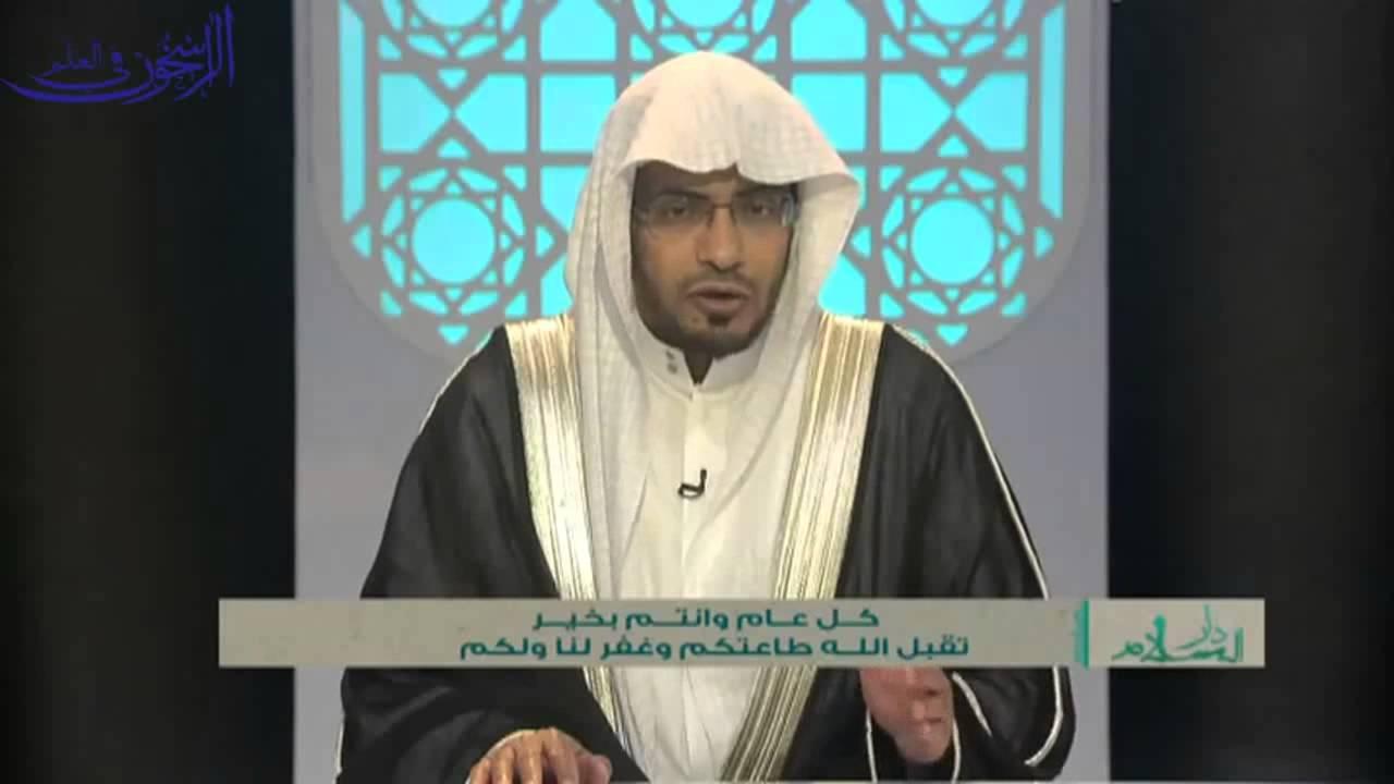 التقديم والتأخير في القرآن الكريم pdf