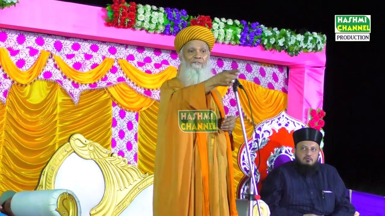 Download Sunni Aur Wahabi Main kon Sahi ?  Sayed Muhammad Hashmi Miyan Ashrafi