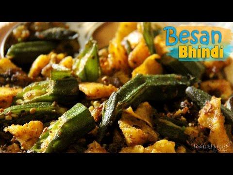 Besan Bhindi Masala Recipe / Besan wali bhindi - How to make Bhindi / lady fingers/ Okra