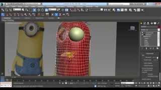 Миньон Modeling Minion 3d max. ARR studio