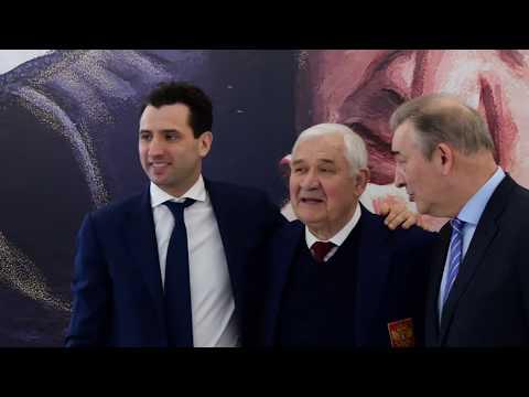 Видео: Празднование юбилея В. Юрзинова