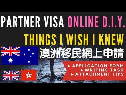 4/5 Online Application 820 309 Australian Partner Visa - Things I Wish I Knew✿ De Facto 澳洲移民