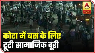 Kota: Social Distancing Violated As 250 Buses From UP Reach To Take Stranded Students    ABP News
