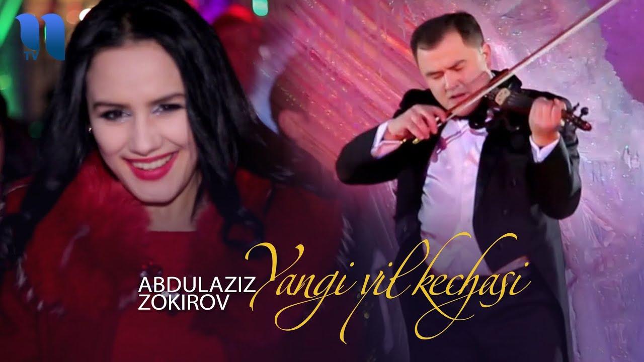 Abdulaziz Zokirov - (Yangi yil kechasi) | Абдулазиз Зокиров - (Янги йил кечаси)