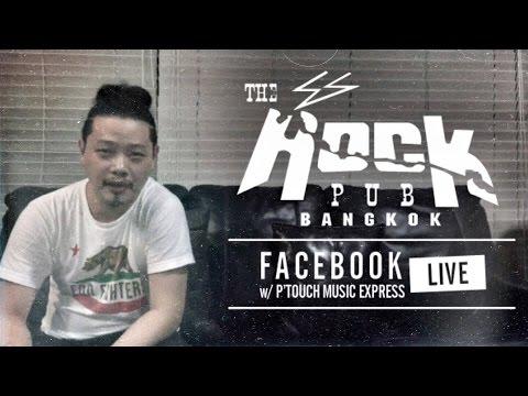 Rock Talk The Rock Pub  EP3: 90s Talk w PTouch  Express