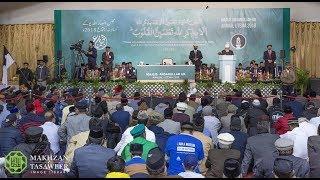 Khalifa delivers keynote speech at Elders Association Conference 2018