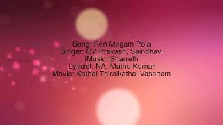 Pen megam pola..Lyrics..Tamil movie song
