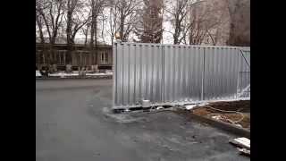 Ворота сдвижные (откатные)(, 2015-11-05T13:44:07.000Z)