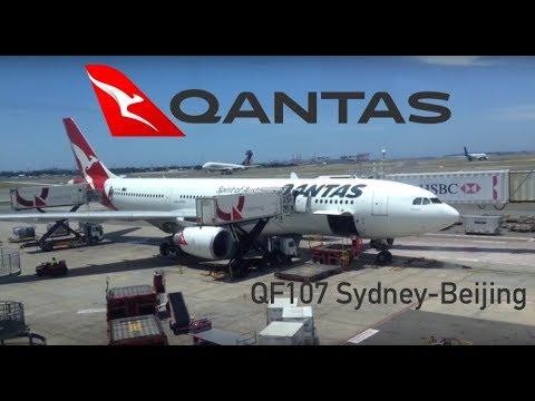 TRIPREPORT | Qantas 107 (Economy) | A330-200 | Sydney-Beijing