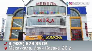 Обучающий центр МИКА в Махачкала (tvoiformat.ru)