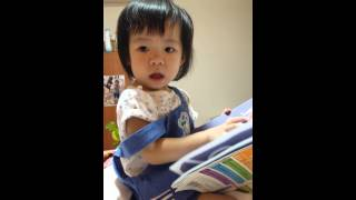 25 Aug 2014 - Kyara learning words & Making funny faces Thumbnail