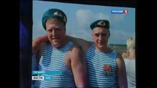 'Герои нашего времени' в Таганроге