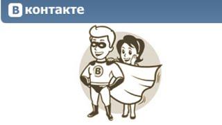 видео Как Разблокировать ВКонтакте Без Телефона