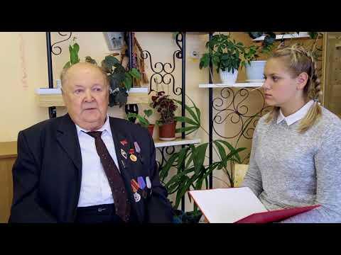 Герой Мишин Автор Степанова