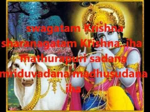 swagatham krishnaaa..yesudas with lyrics