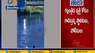 A Man washed Away in a Flood at | Saroor Nagar